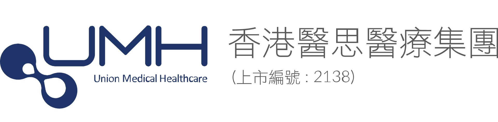 UMH丨網上商店
